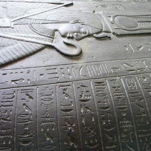 Гробница фараона из сланца